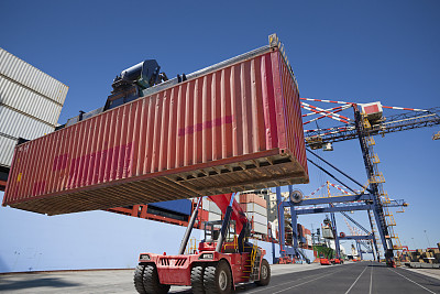seaport-terminal-service